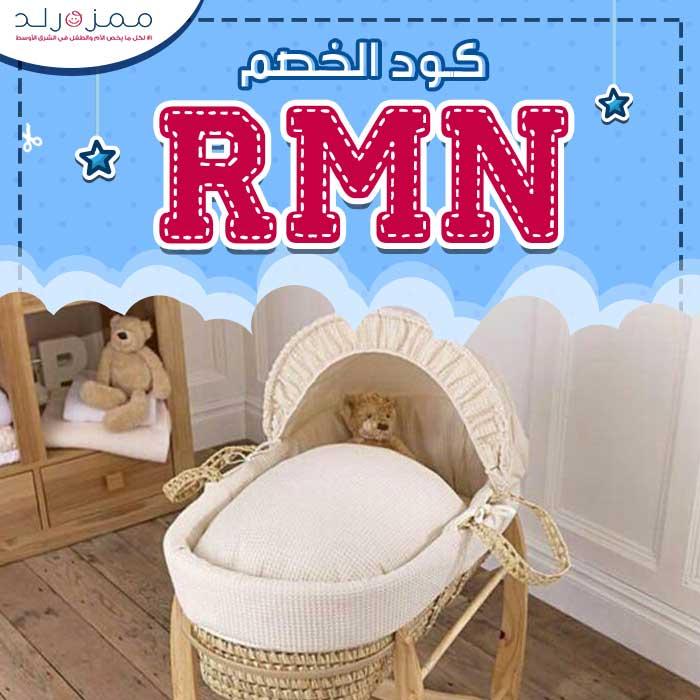 سرير اطفال حديثي الولادة هزاز