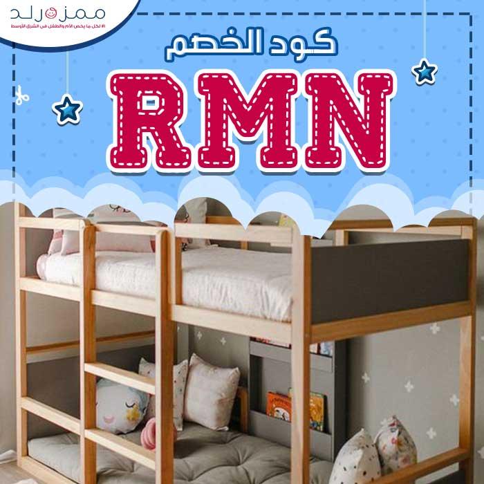 سرير اطفال توأم حديثي الولاده